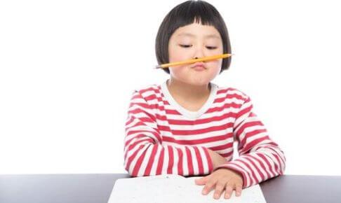 中国語おすすめ勉強法