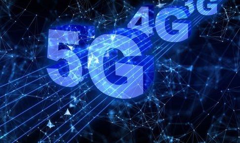 5Gの世界