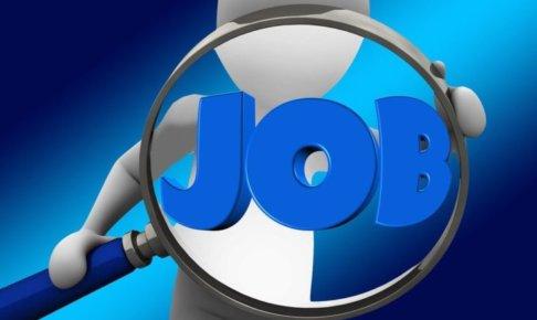 中小企業に就職・転職するメリットと企業選びのポイントについて